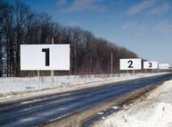 Три билборда появились на границе Харькова