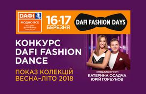16 марта Юрий Горбунов и Катя Осадчая откроют модные дни в Харькове