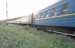 Поезда из Харькова в Одессу и Херсон будут ездить через Днепр: новое расписание