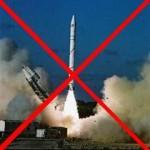 Гуманизм – вопреки запретам. Сегодня – Всемирный день борьбы за запрещение ядерного оружия