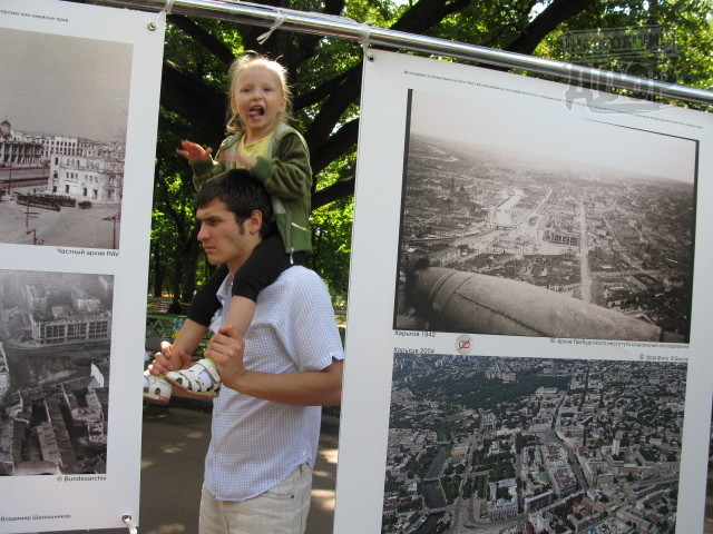 выставка фотографий о харькове