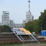 Город Queen в Харькове – изнутри