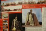 Библиотека Кушнарева: башня, дом-дерево, подземный бункер или сон сумасшедшего геометра