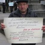 Как предприниматели у Гоголя требовали доллар по 5.05