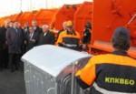 Добкин и Аббасов устроили на площади «оранжевую революцию»