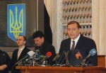 Михаила Добкина официально и «с честью» представили как губернатора