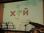 kharkiv zajazz fest, пинтагон, джаз, фестиваль, х...jazz