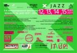 Za Jazz Fest, пинтагон,фестиваль,концерт, дом актера
