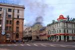 Пожар в центре Харькова