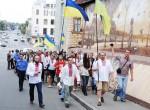 «Вышиванкова хода» в Харькове