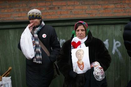 Слобожанский вертеп: по Харькову бродит чучело БЮТ