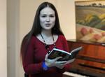 Анна Минакова презентовала свою книгу