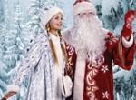 Новогодние мероприятия в Харькове: Устройте детям сказку!