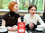 Юлия Даниленко и Кира Малинина - создатели харьковской Лаборатории театрра