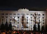 Проекционное шоу на День города в Харькове