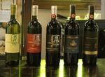 Вино достойное лучших