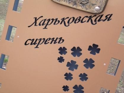 """""""Харьковская сирень"""" пройдет с 30 мая по 2 июня 2014 года"""