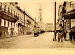 Харьков начала 20 века