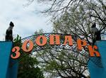 День животных в Харьковском зоопарке: ожившие герои сказок и актерские этюды