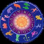 Гороскоп по знакам Зодиака на 12 ноября