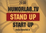 "Stand Up ""Start Up"" vol.2:"
