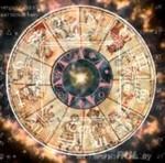 Астрологический прогноз по лунному календарю на 8 января