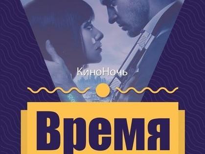 Харьковчане всю ночь будут смотреть фильмы о времени