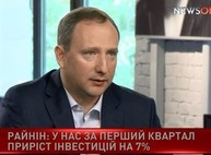 Райнин: Харьковская область стала привлекательной для зарубежных инвесторов