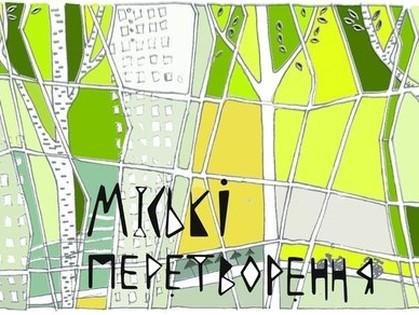 На выходных в Харькове состоится First Kharkiv Urban Fest (Программа)