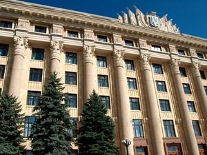 В Харькове снова заминировали здание ХОГА: сотрудников эвакуируют
