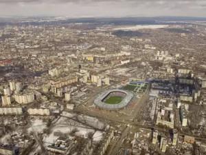 Харьков с высоты — микрорайон №6