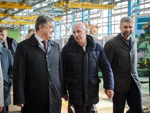 Вклад Ярославского в возрождение ХТЗ оценили на самом высоком уровне