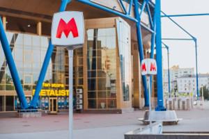 Сегодня снова запретят проезд возле стадиона «Металлист»