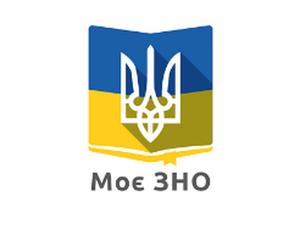 Центр оценивания качества образования создал мобильное приложение «Мое ВНО»