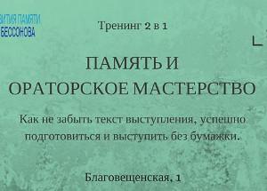 Куда пойти сегодня 21 апреля в Харькове