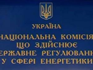 НКРЭКУ открыла информационно-справочную телефонную линию