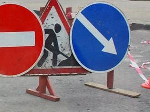 Одну из харьковских улиц закрывают для движения
