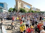 Велодень-2017 в Харькове: велопробег по центру, ярмарка на площади Свободы и фестиваль еды
