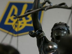 Суд отпусти экс-главу Харьковской налоговой  под личное обязательство