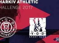 В Харькове пройдет открытый Кубок по кроссфиту «Kharkiv Athletic Challenge»