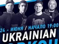 На выходных в Харькове пройдет чемпионат Украины по воркауту