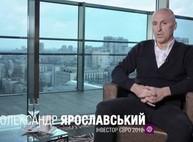 Изначально у чиновников УЕФА не было и мысли о том, что Харьков сможет принять чемпионат - Ярославский о подготовке к Евро-2012