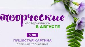 Куда пойти на этой неделе в Харькове