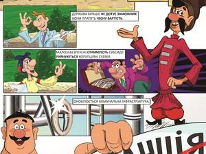 Через комиксы персонажи мультфильма «Как казаки...» рассказали, что думают о тарифах