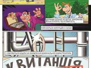 Легендарный мультфильм «Как казаки...»  интерпретировали в комиксы о тарифах