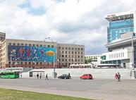 Высокая турецкая футбольная делегация перед матчем 2 сентября поселится в гостинице Ярославского
