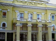 Театр Пушкина 1 декабря покажет абсурдный спектакль «Гимнастический козёл»