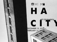 В декабре в главном музее страны откроется самая масштабная выставка харьковского искусства
