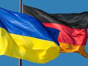 В Харькове состоится Немецко-Украинский форум молодых учёных