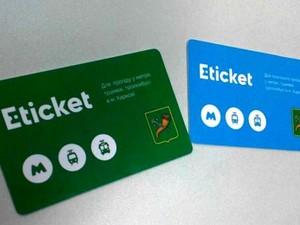В харьковском метро система «E-ticket» начнет работу уже в следующем месяце